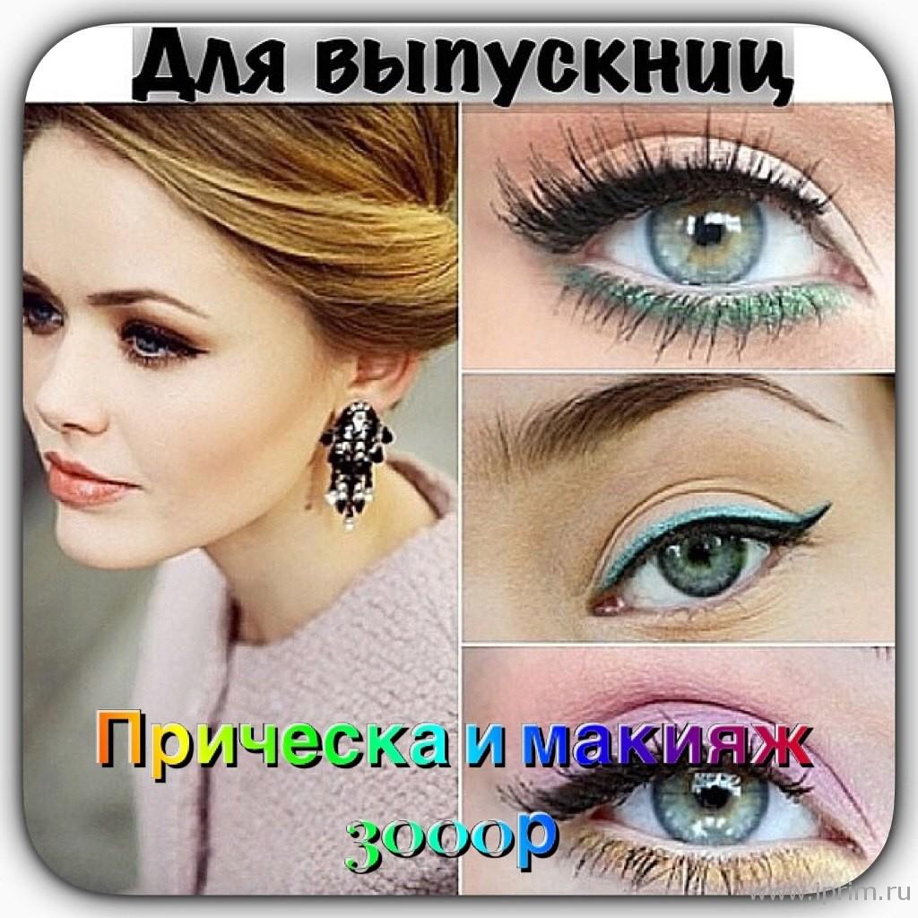 Роскошный повседневный макияж от мери кей 12 фотография