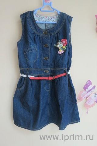 распродажа детской одежды осенней