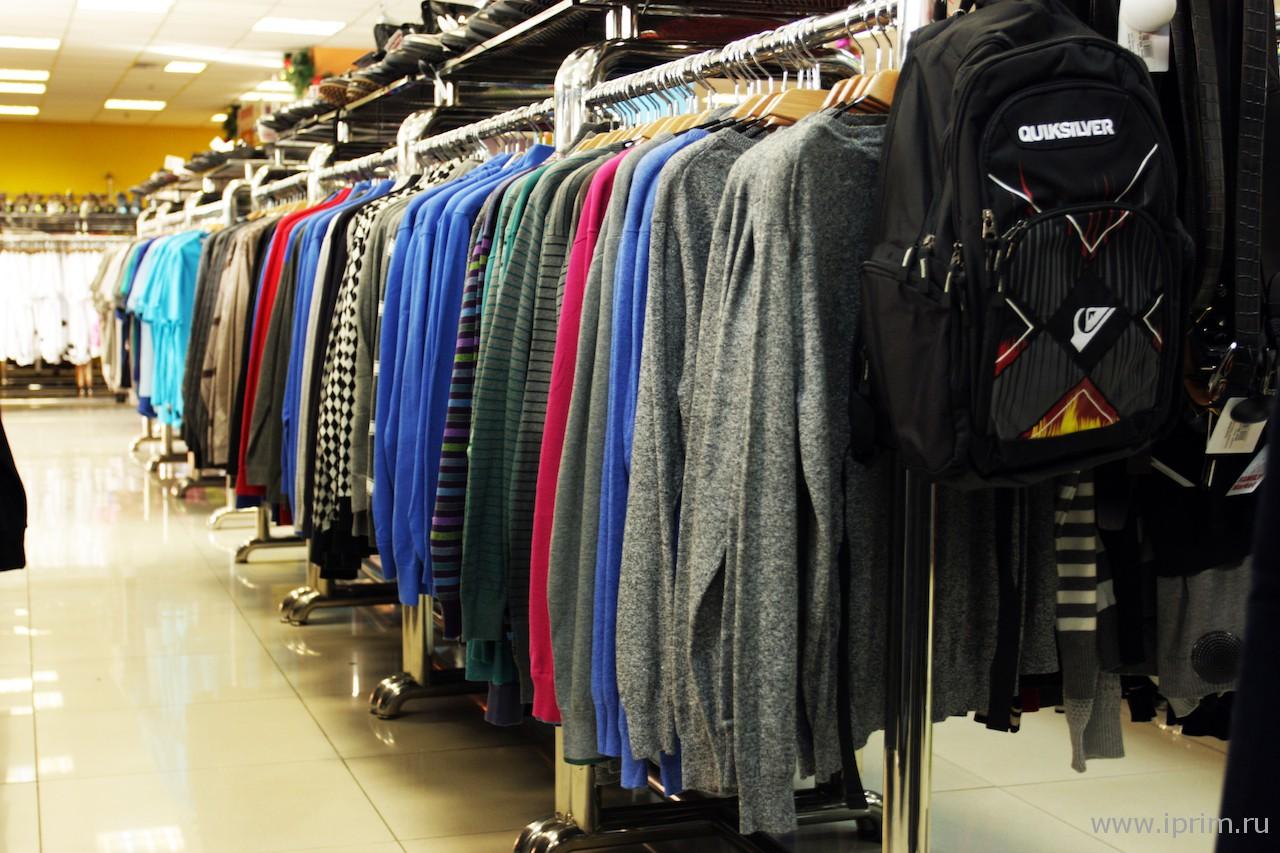 Дешевая Одежда Интернет Магазин Дешево Доставка