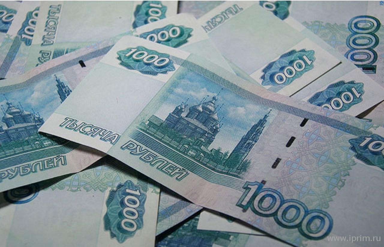 Секс на один час 1000 рублей 11 фотография