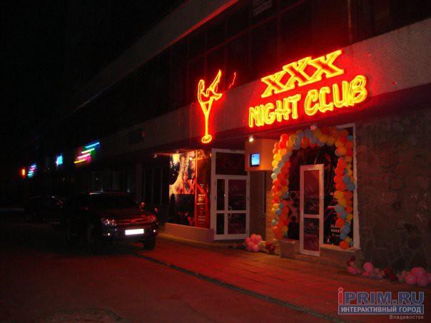 nochnoy-klub-xxx