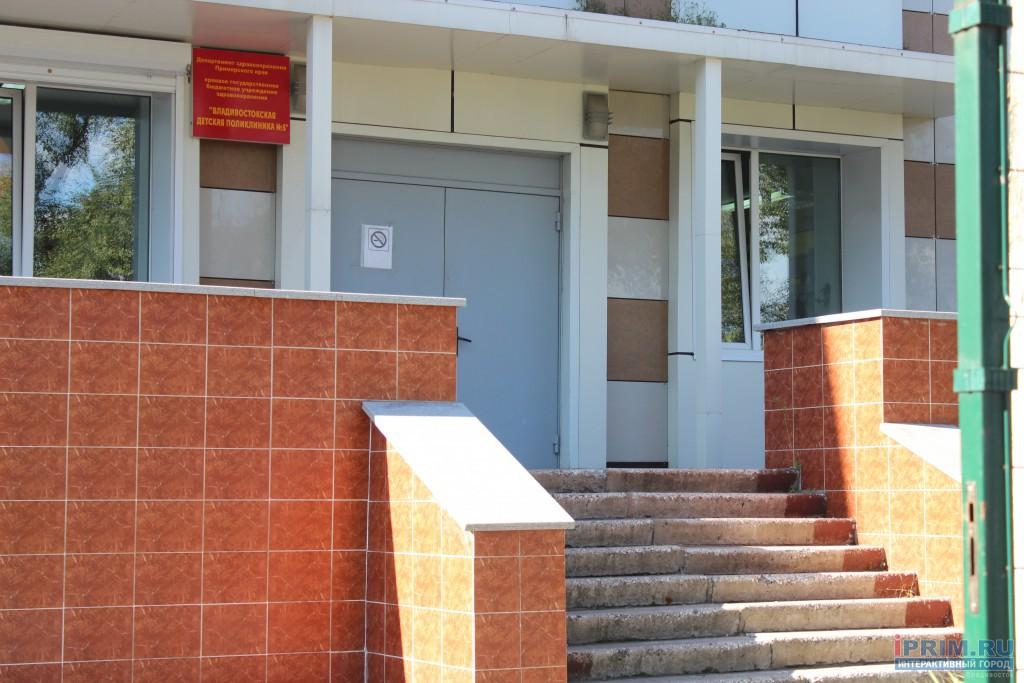 Армавир вторая детская поликлиника регистратура