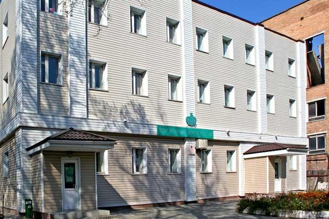 пенсионный фонд первомайский район владивосток можете купить термобелье