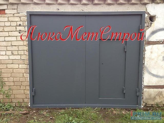 металлические двери ворота изготовитель