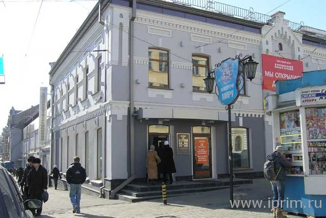 Времена года - магазин обуви, Владивосток, ул - Яндекс