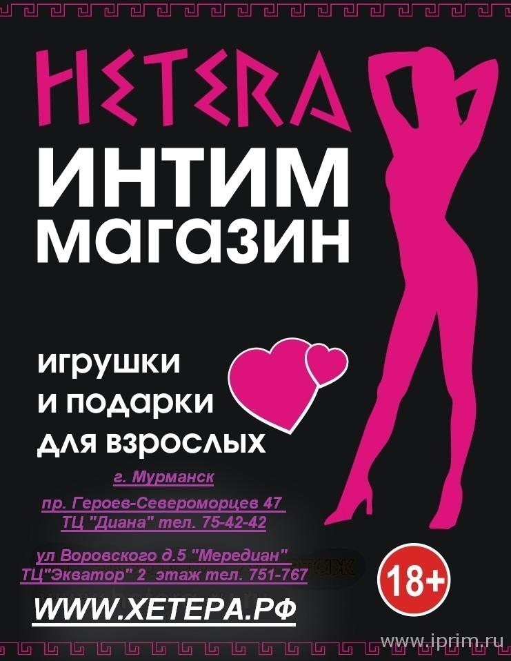 deshevie-saloni-eroticheskogo-massazha