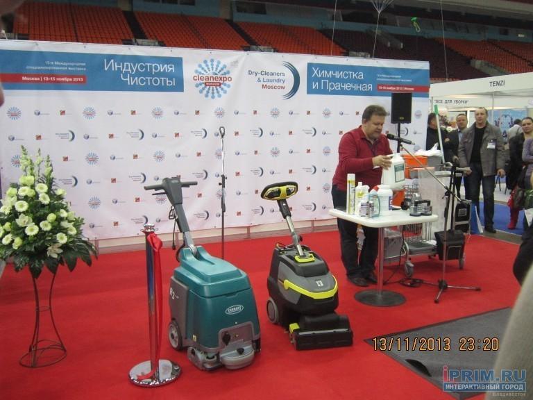 заказать ИСО 9001 2008 во Владивостоке